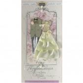 Glückwunschkarte zur Hochzeit r838rh